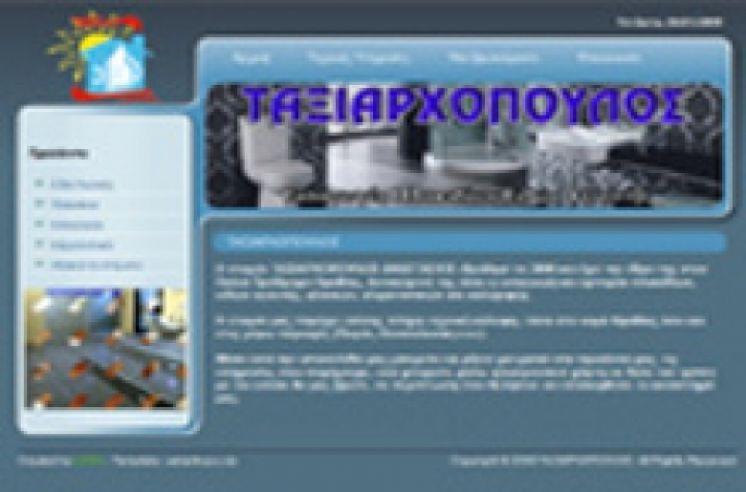 tzilopoulos-sports.gr