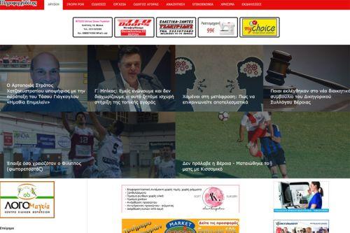 arisfc.com.gr