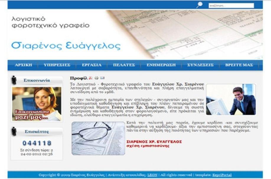 tronikfoods.gr