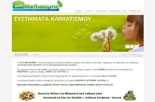 ktimadiamanti.gr