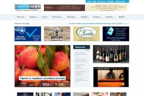 gmfdesigns.com