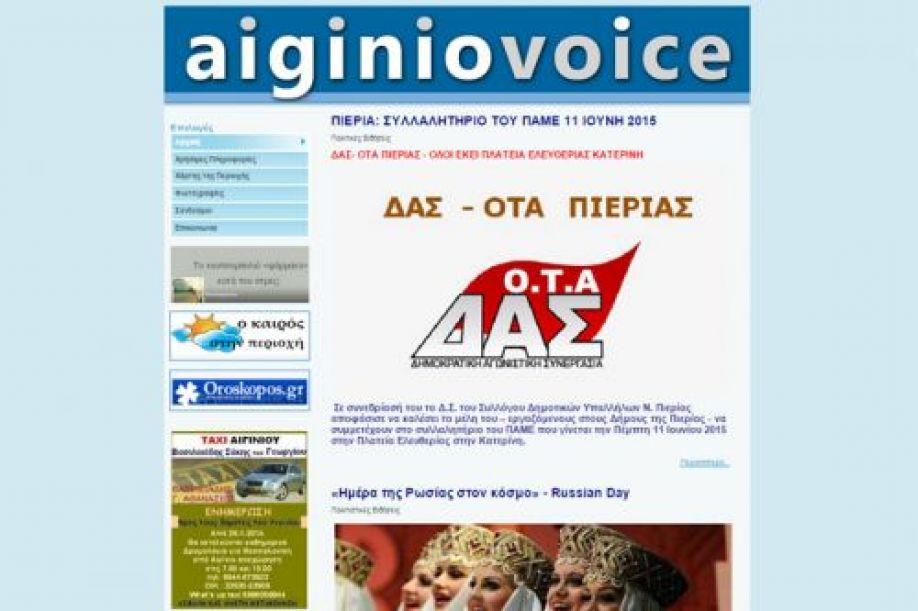 apostolosradis.gr